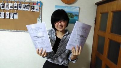 第1回高卒認定試験が終了しました