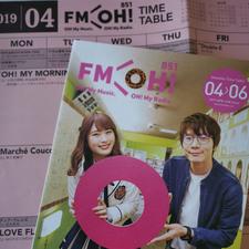 FM OH!851さんのスタジオ見学