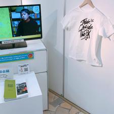 阪急百貨店H2OサンタNPOフェスティバル
