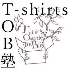 T-shirts完成と卒塾生の就職活動と2学期と